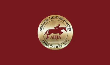 ahja_logo